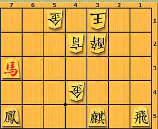 詰中将棋5-2