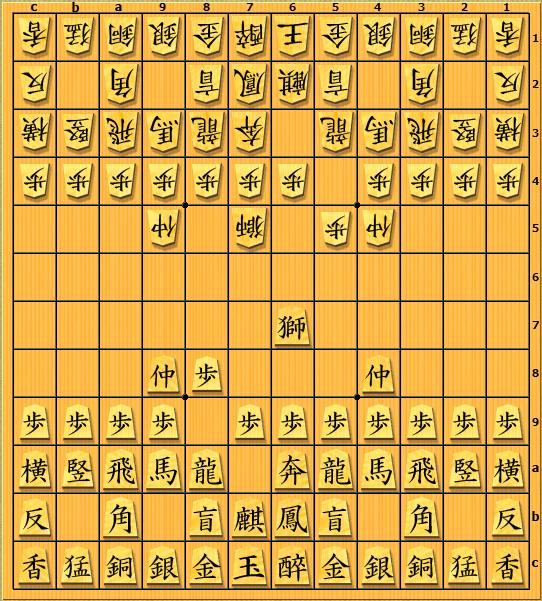 棋譜解説2-1