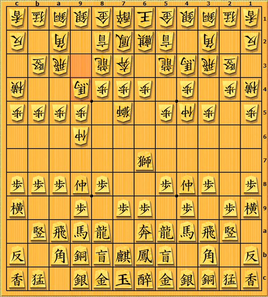 棋譜解説2-2
