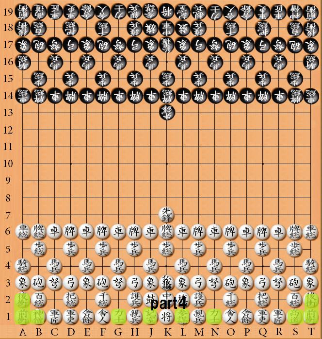 動き 将棋 駒