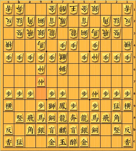 棋譜解説2-4b