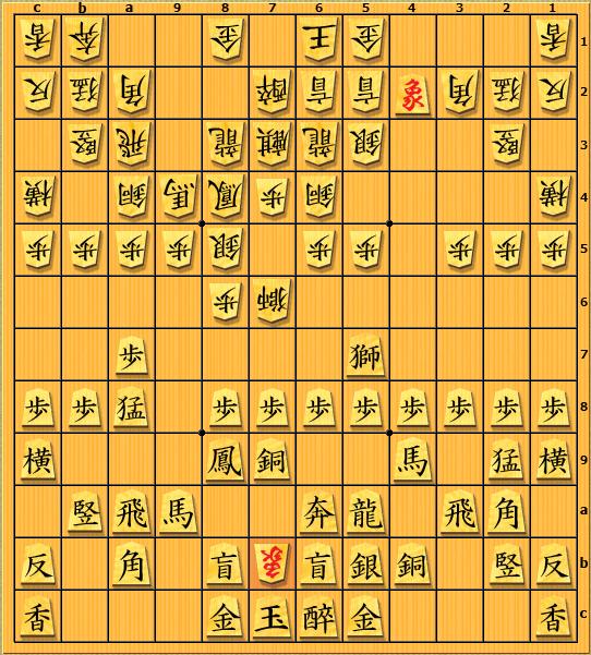 棋譜解説2-6b