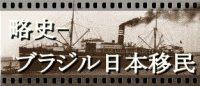 kasato-banner.jpg
