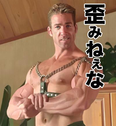 yugamineena00.jpg
