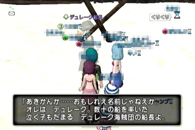 2012suzuka001.jpg
