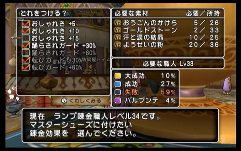 2012suzuka001_2013100623305413a.jpg