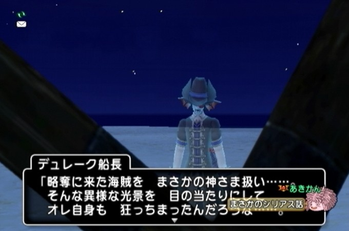 2012suzuka002.jpg