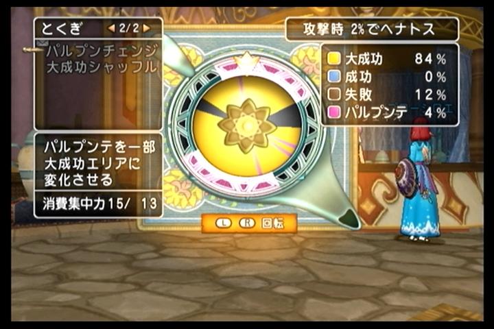 2012suzuka002_2013100623305085e.jpg