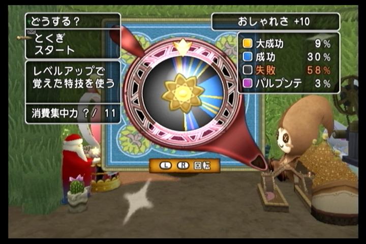 2012suzuka003_201310062330565ff.jpg