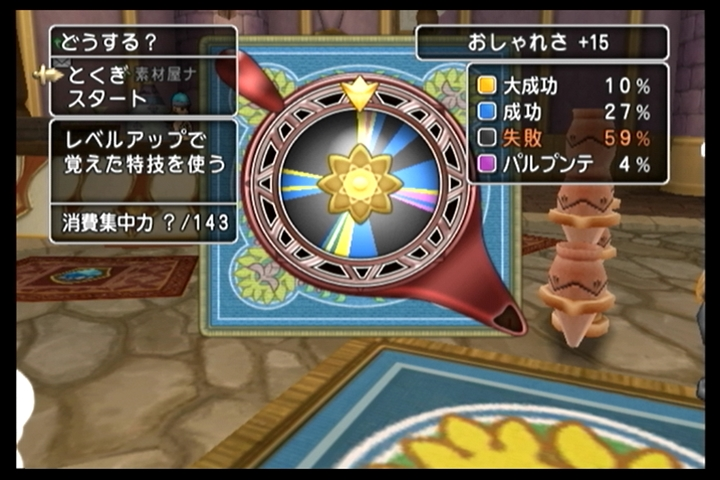 2012suzuka004_20131006233053254.jpg