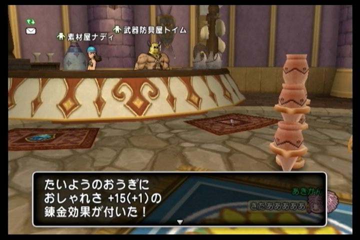 2012suzuka005_20131006233130cf2.jpg
