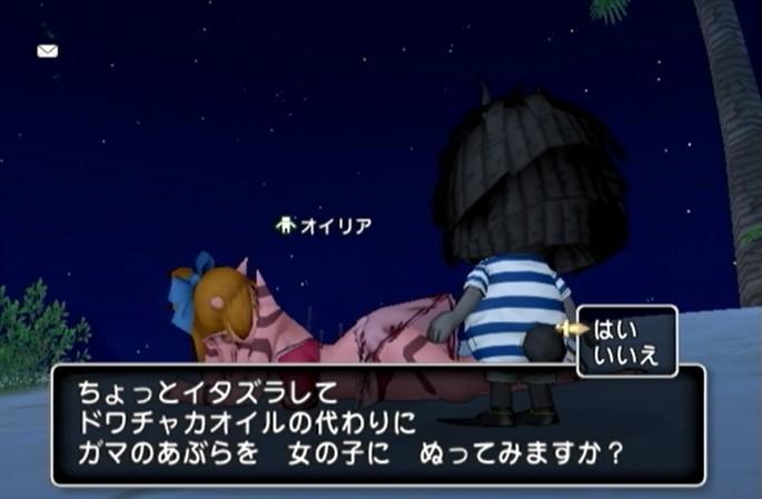 2012suzuka007.jpg