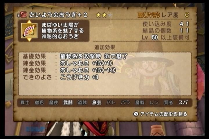 2012suzuka007_20131006233125c0d.jpg