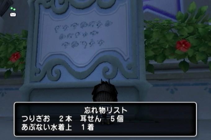 2012suzuka012.jpg