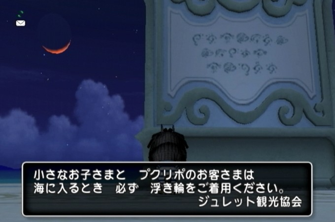 2012suzuka013.jpg