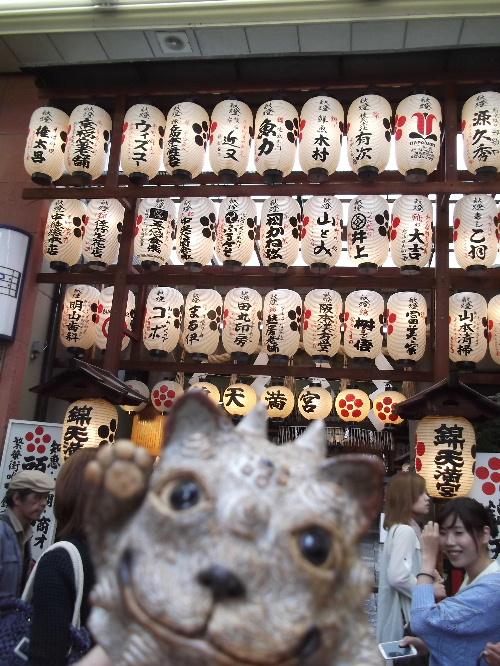 2013春の京都 011