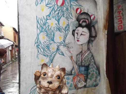 2013春の京都 017