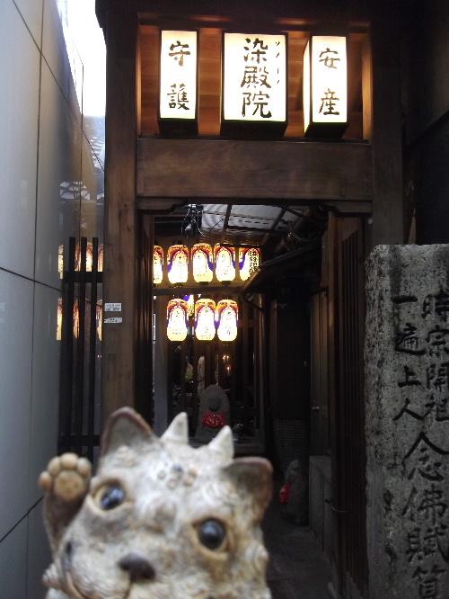 2013春の京都 012