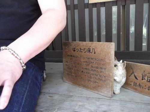 2013春の京都 044