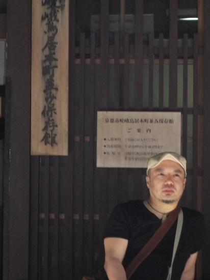 2013春の京都 043