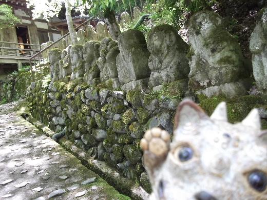 2013春の京都 049