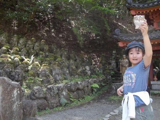 2013春の京都 060
