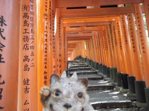 2013春の京都 129