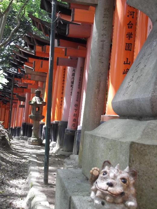 2013春の京都 133