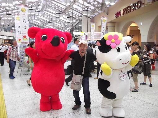 2013春の京都 186