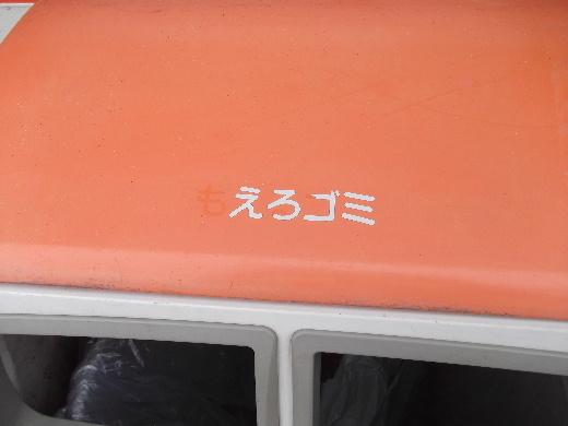 2013春の京都 208