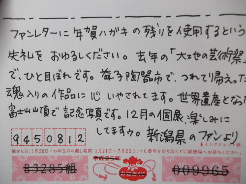 2013 夏の取材信州旅行 070