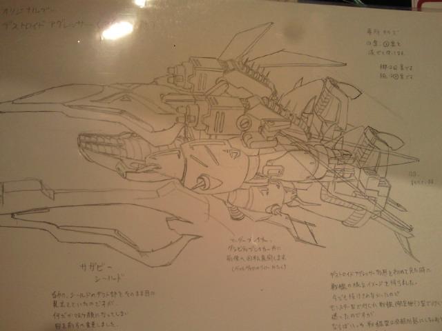 NEC_0957.jpg