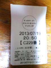 DSC_0566_convert_20130731222955.jpg