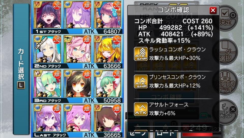 2014-12-09-000152.jpg