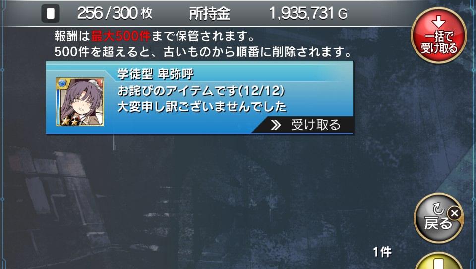 2014-12-12-224129.jpg