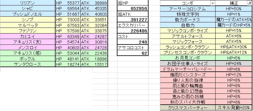 2014101702.jpg
