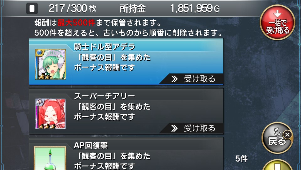 2014110401.jpg