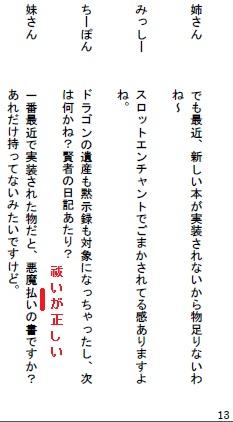 2014111605.jpg