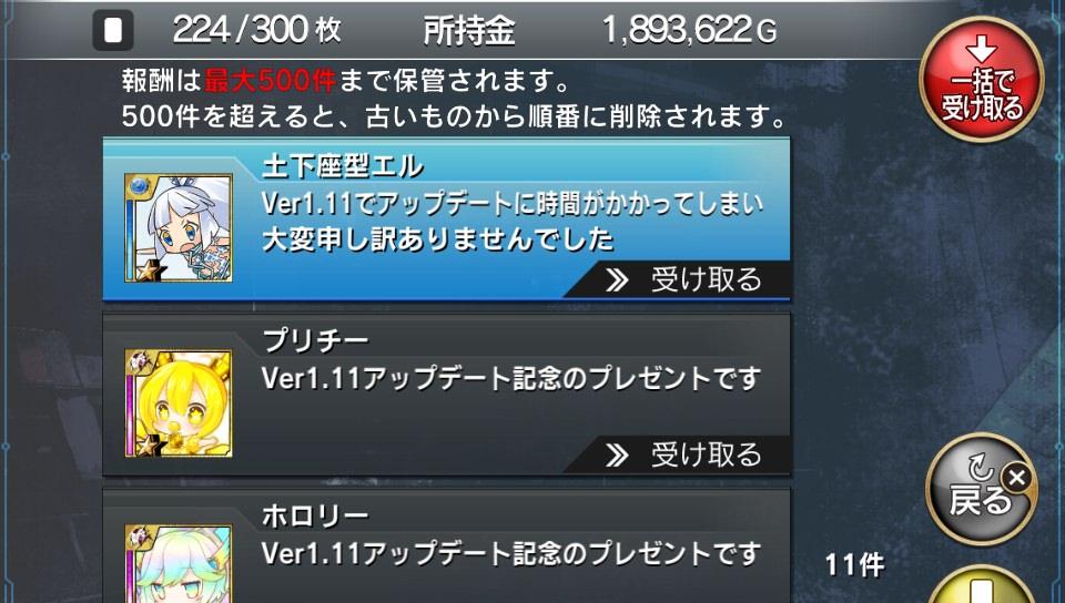 2014121501.jpg