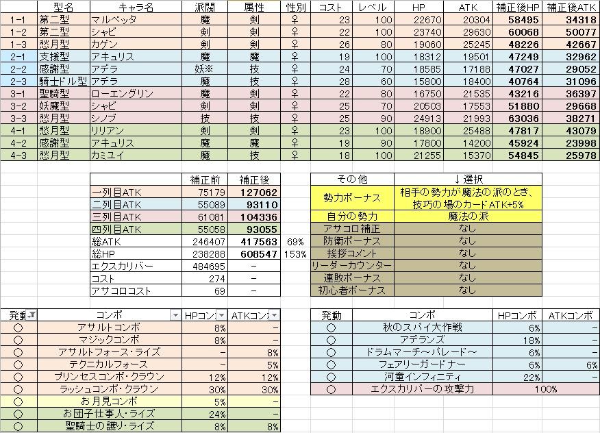 2014121505.jpg