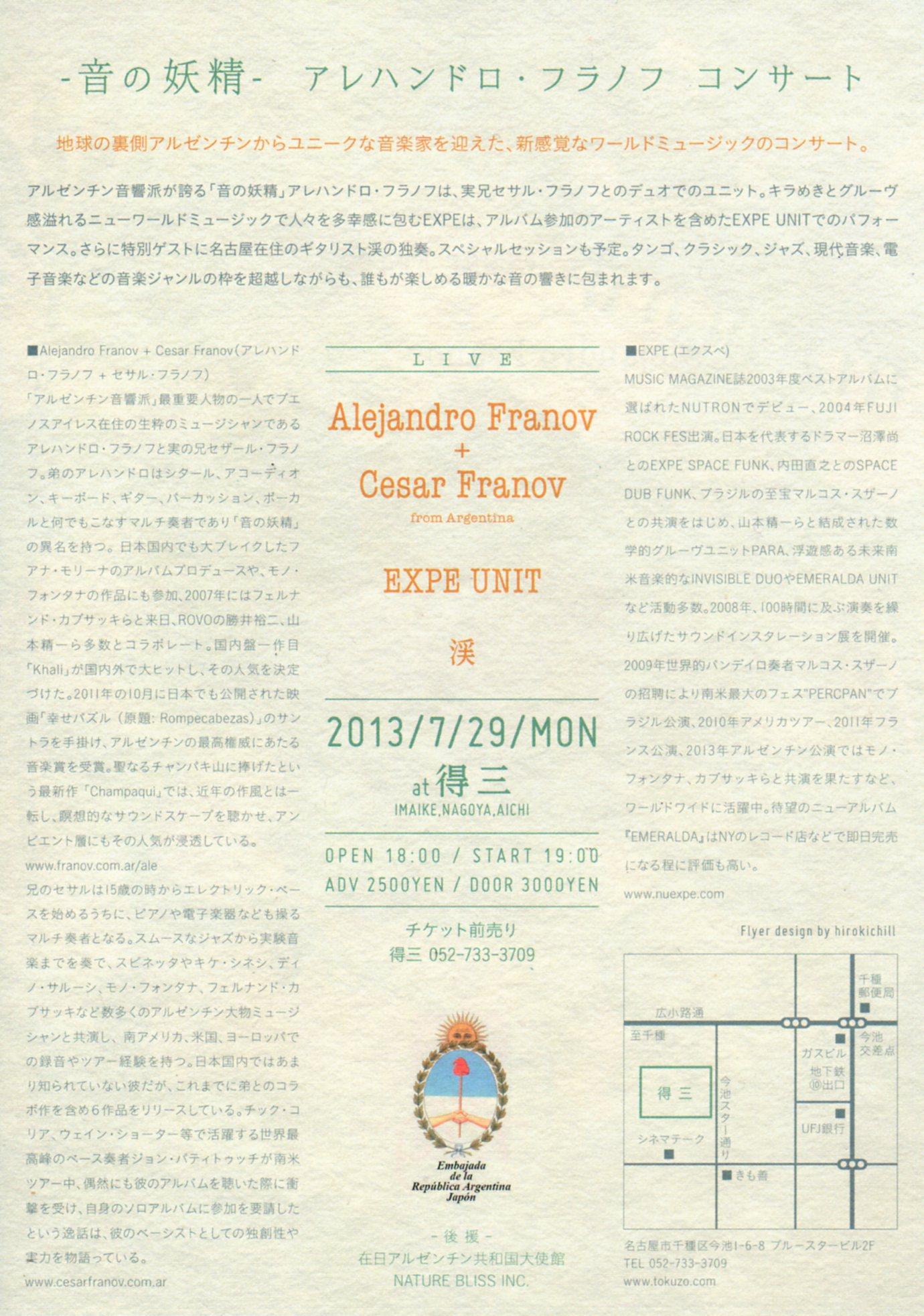 20130729 Ale Franov B