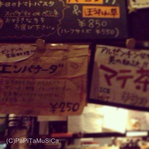 Tokuzo130704_07