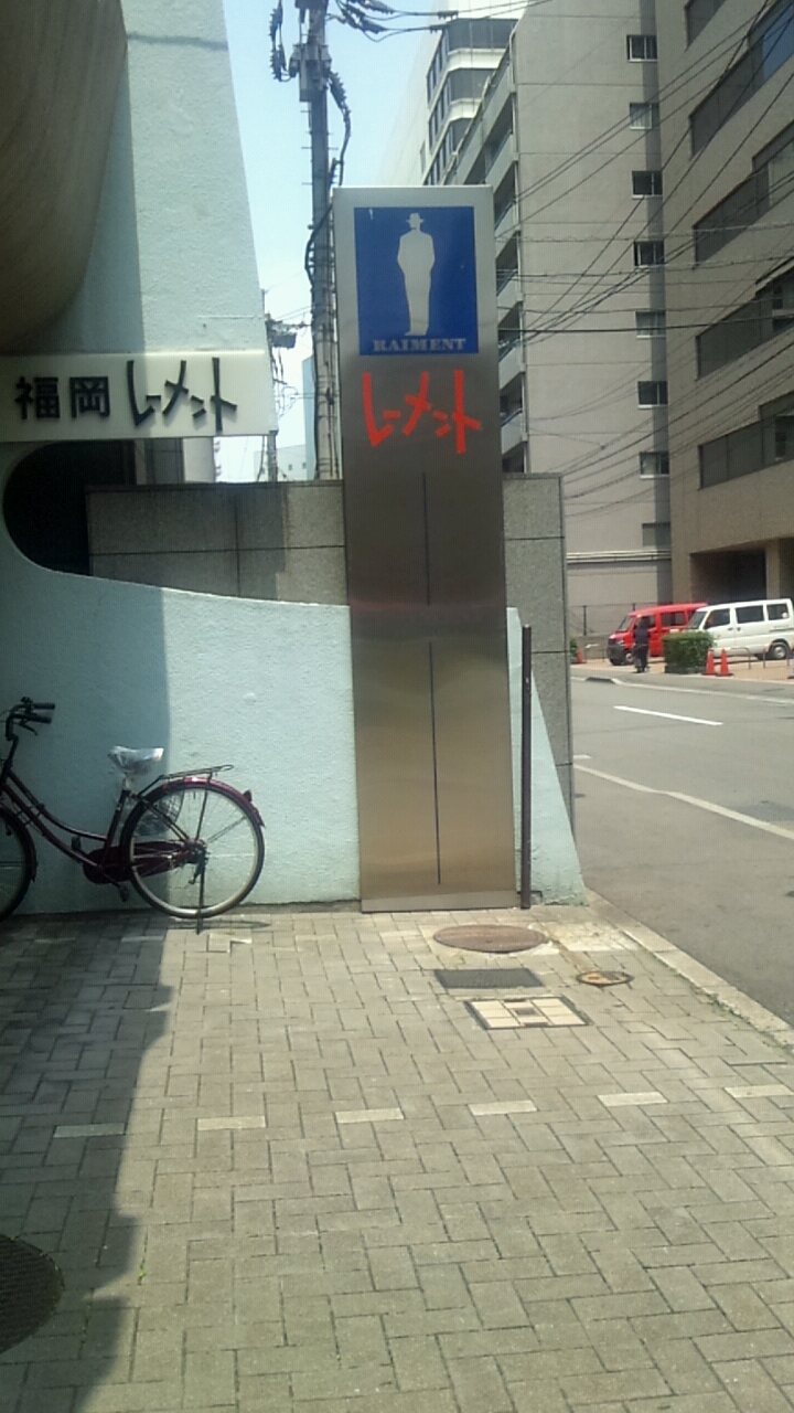 2012_06_13_11_34_47.jpg