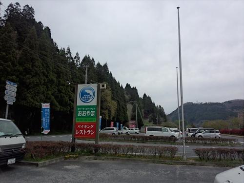 DSC_0928_R.jpg