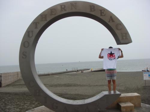 サザンビーチ5