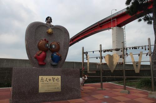 中島大橋2