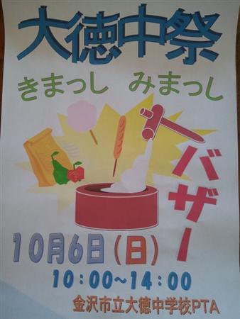 2013-09-29 15.41.38 (カスタム)