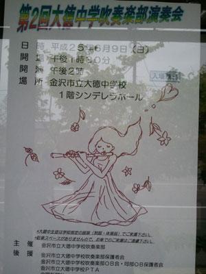 daitoku2.jpg