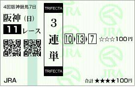 神戸新聞灰