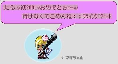 マリc叫び